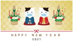 【新年のご挨拶】今年こそ!安定性抜群の仕事を始めませんか?