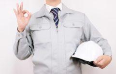 空調設備工事が向いている人とは?