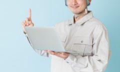 エアコン取り付け工事のことなら有限会社真明空調設備におまかせください!